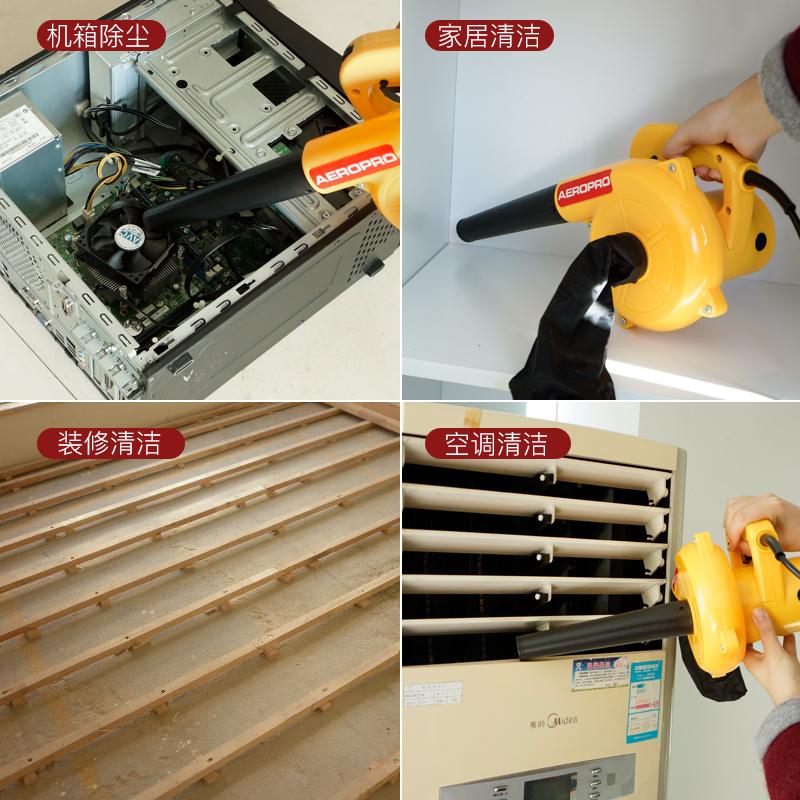 强力鼓风机小型工业家用除尘大功率电脑清理吹灰尘古吹风机箱220V