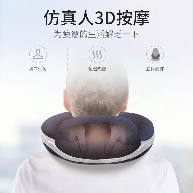 形颈部记忆棉枕头午睡护颈枕 u 型枕便携旅行保护脖子颈椎修复靠枕 u