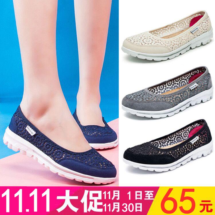 夏季老北京布鞋女平跟一脚蹬豆豆鞋女黑色网眼百搭平底透气网鞋女