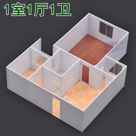 DIY手工沙盘模型材料建筑 模型室内户型模型套装 材料包 家居摆件
