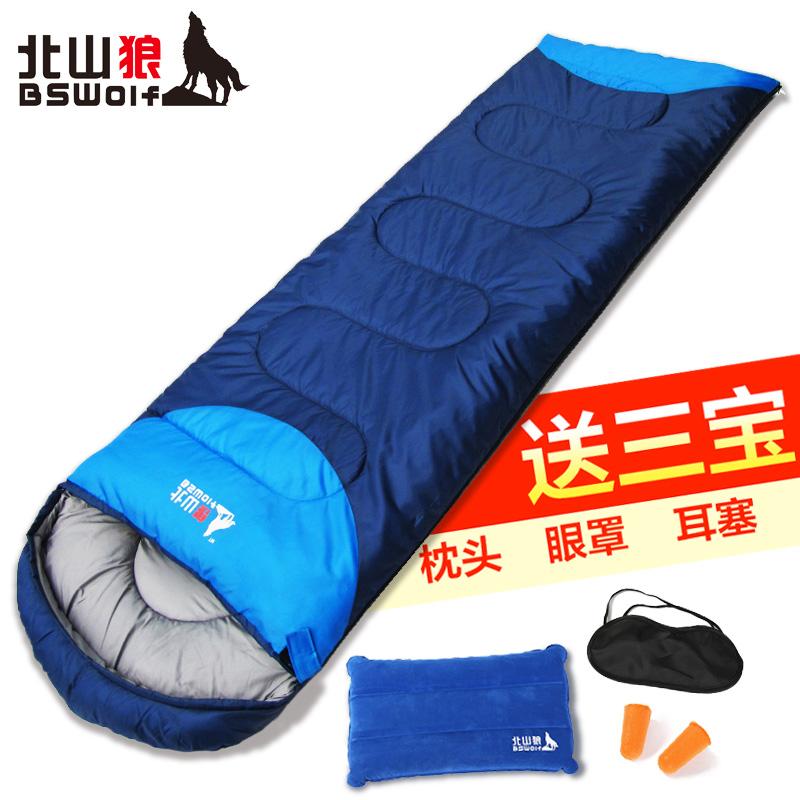 北山狼睡袋秋冬戶外四季成人加厚保暖午休露營雙人室內羽絨棉睡袋