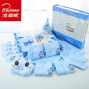 猪年婴儿礼盒套装男女宝宝新生儿纯棉衣服母婴用品刚出生满月礼物