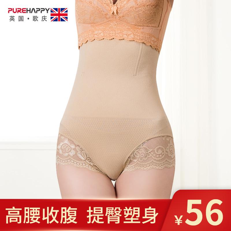 歌慶產後收腹褲高腰塑身褲無痕收胃束縛內褲大碼女性束腰褲包郵