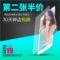2017新款Apple ipad 9.7英寸平板电脑屏幕钢化膜2018Air2 pro10.5