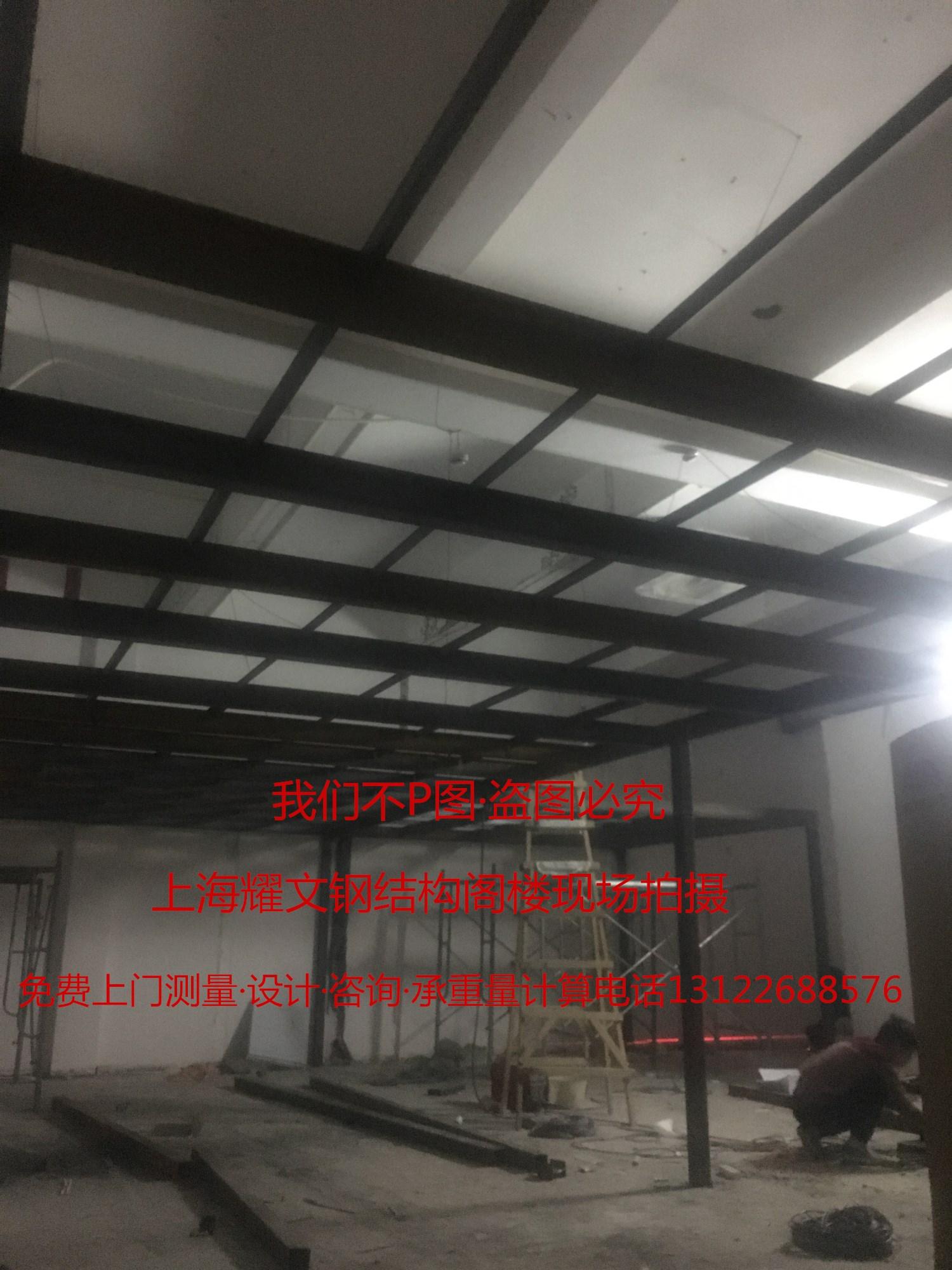 别墅钢结构阁楼加二层设计钢结构阁楼平台楼梯阳光房槽钢工字钢
