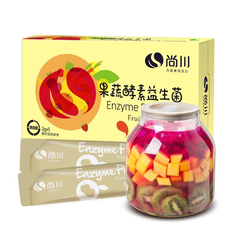 尚川鲜酿酵素专用发酵益生菌粉家用自制水果果蔬桶孝素原液发酵剂