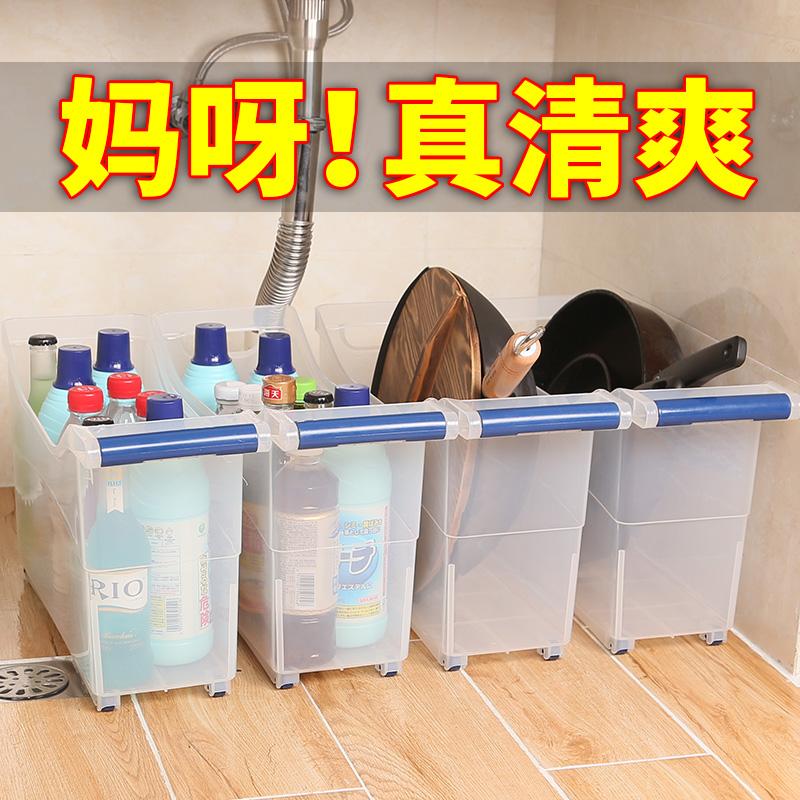 廚房收納水槽下置物架下水槽儲物架廚具鍋具整理架櫥櫃收納盒