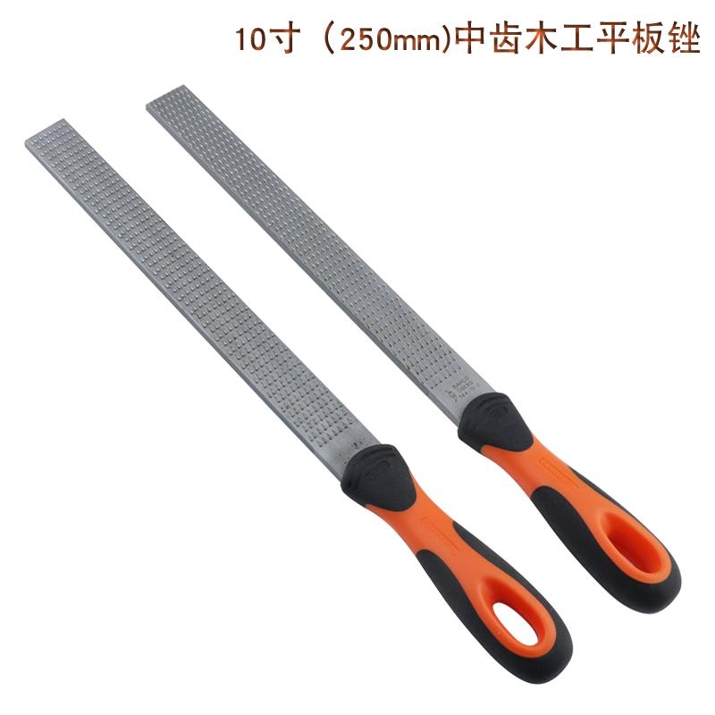 瑞典百固BAHCO6寸8寸10寸木工锉刀 进口平板 半圆 圆木锉 木工锉