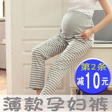 Pregnant women's pajamas spring and autumn thin cotton toe-up household pants out after the post-partum moon pants loose increase pregnancy period