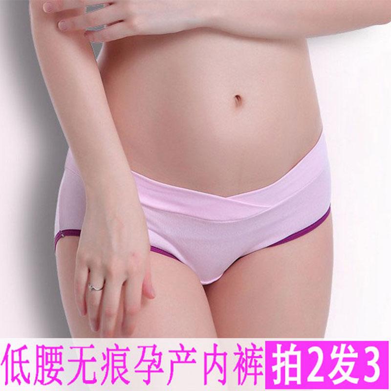 孕期交叉夏季大碼短褲全棉低腰孕婦內褲純棉內襠託腹透氣產後u型
