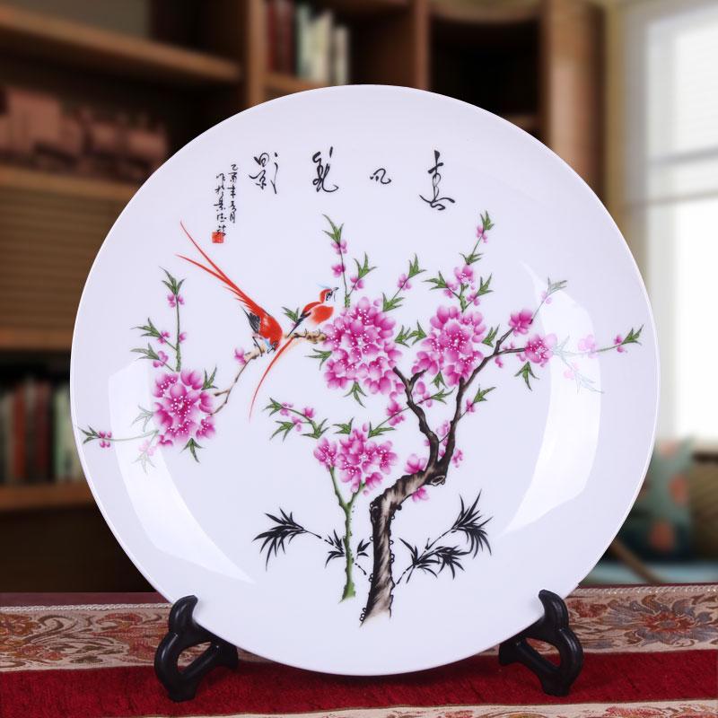 景德镇陶瓷挂盘坐盘子客厅现代欧式电视背景墙装饰摆件青花瓷饰品