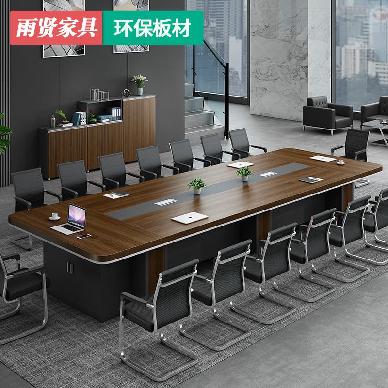 洽谈桌椅组合 办公家具板式长方形大型会议桌长桌简约现代培训桌