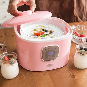 容威酸奶机家用小型全自动自制酒酿米酒学生用迷你发酵酵素纳豆机