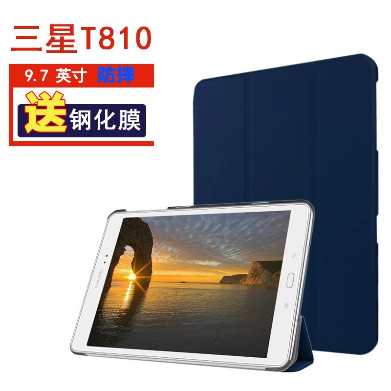 三星Galaxy Tab S2 9.7 SM-T815C保護套9.7英寸T810平板電腦防摔皮套T819網紅創意可愛純色T813輕薄休眠外殼
