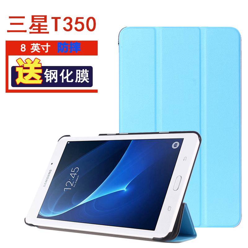 三星Galaxy Tab A 8.0 sm-T350保護套8英寸T355C平板電腦皮套帶休眠P350簡約純色防摔P355C網紅可愛外殼輕薄