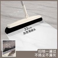 奇丽屋进口扫把单个扫头发扫帚扫地神器魔术家用扫把软毛扫木地板 (¥69)