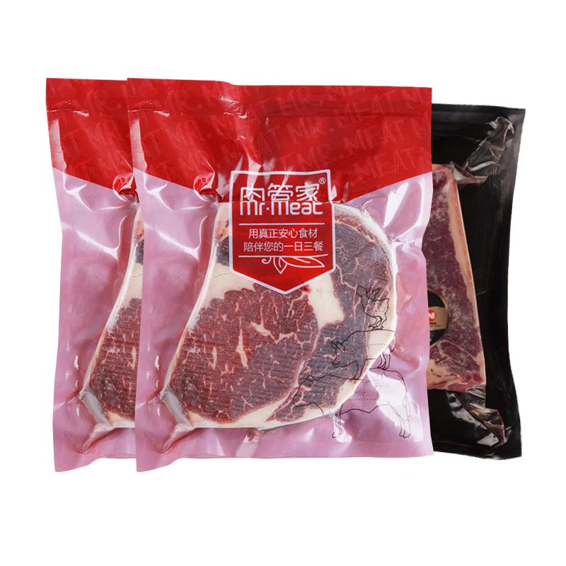 【肉管家】原切牛排套餐团购940g原味厚切西冷眼肉牛排非腌制牛扒
