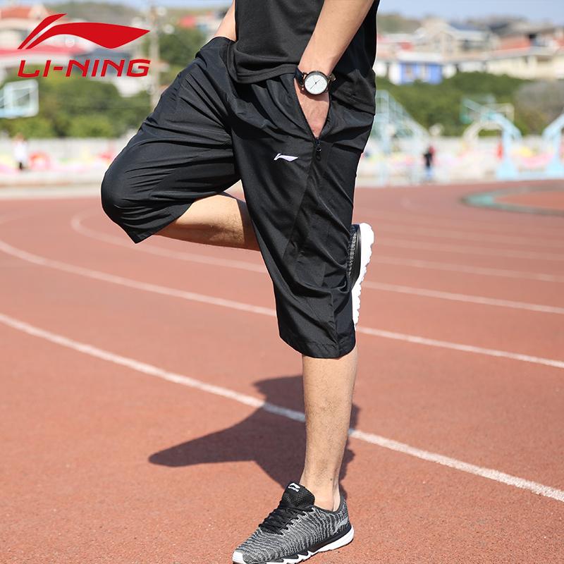 李宁短裤男速干七分裤男2018夏季新款男士运动短裤跑步透气休闲裤