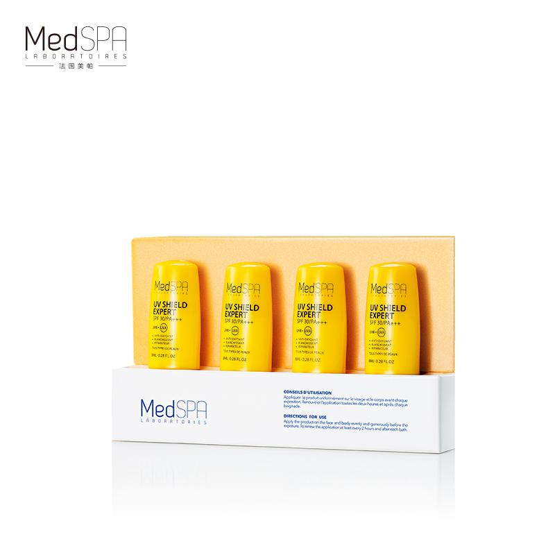蛇毒精華小樣   預售產品 MedSPA 法國美帕隱形防曬霜防曬乳 99