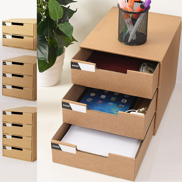 A4 paper multi-layer drawer Japanese paper tabletop collection box desk cabinet kraft paper paper finishing box