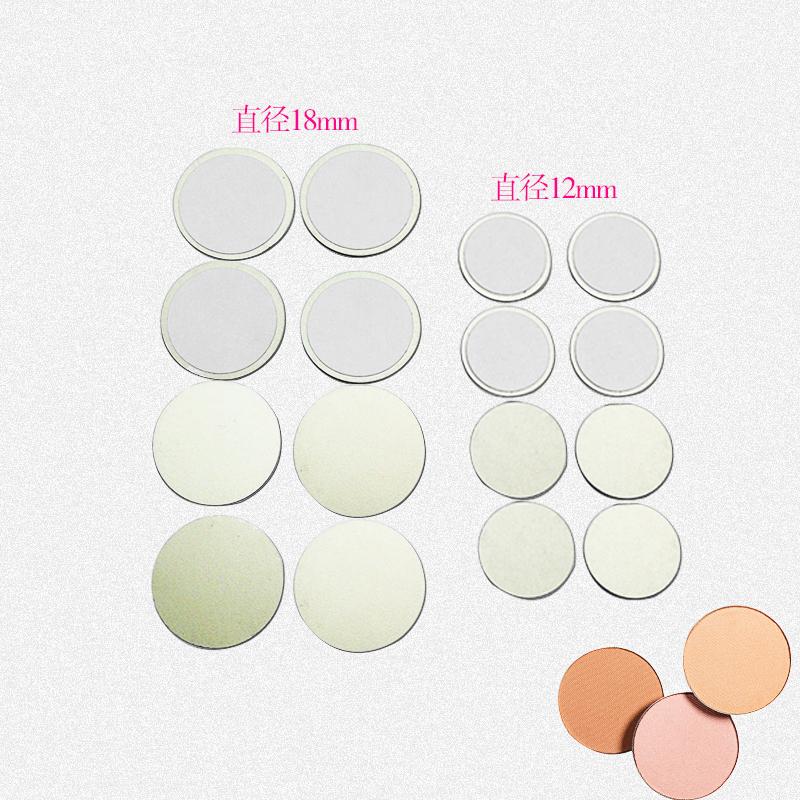 DIY神器圓鐵片直徑18mm12mm 48片 貼眼影脣彩腮紅粉餅鋁盤底可用