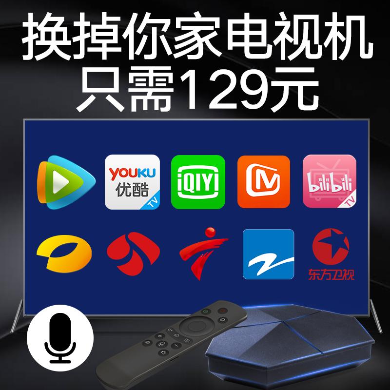 靈雲 Q6機頂盒WIFI無線網路盒子同屏器蘋果安卓手機連線電視投影