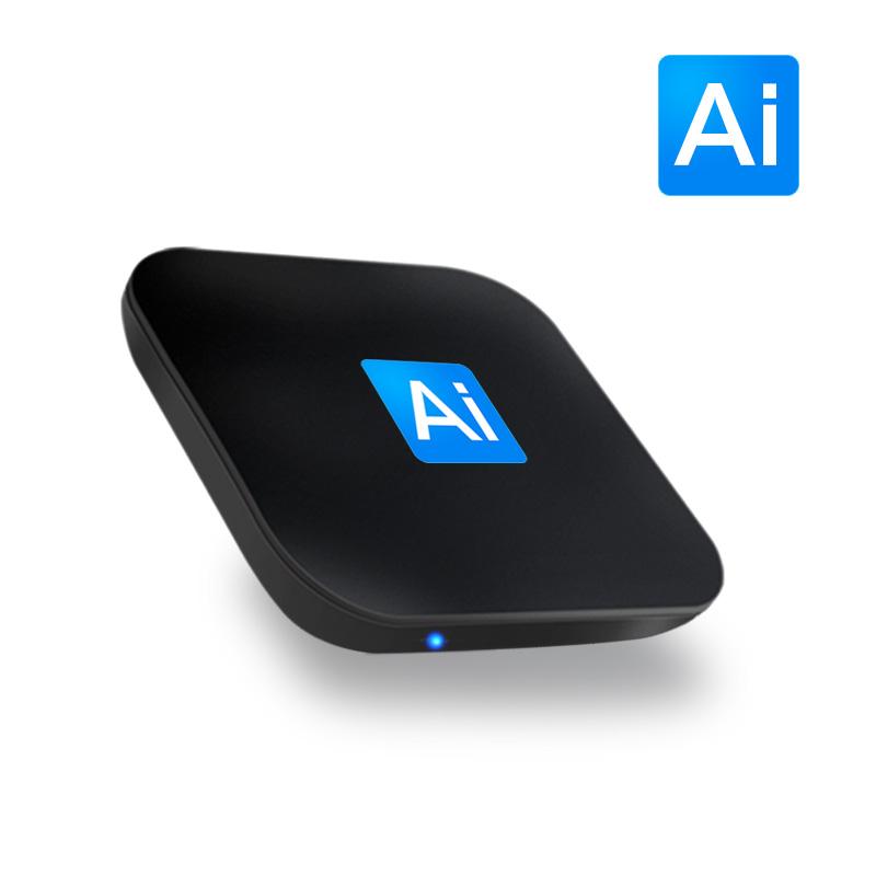 灵云 T5 网络电视机顶盒 高清 全网通 WIFI无线家用安卓 电视盒子
