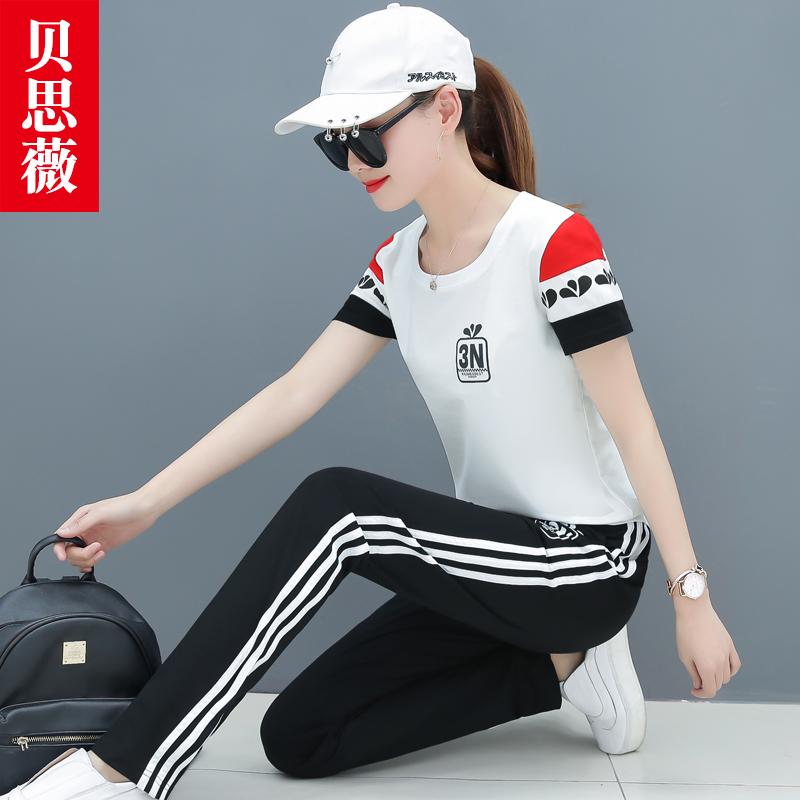 2020新款运动套装女夏季学生韩版大码宽松短袖T恤长裤休闲两件套