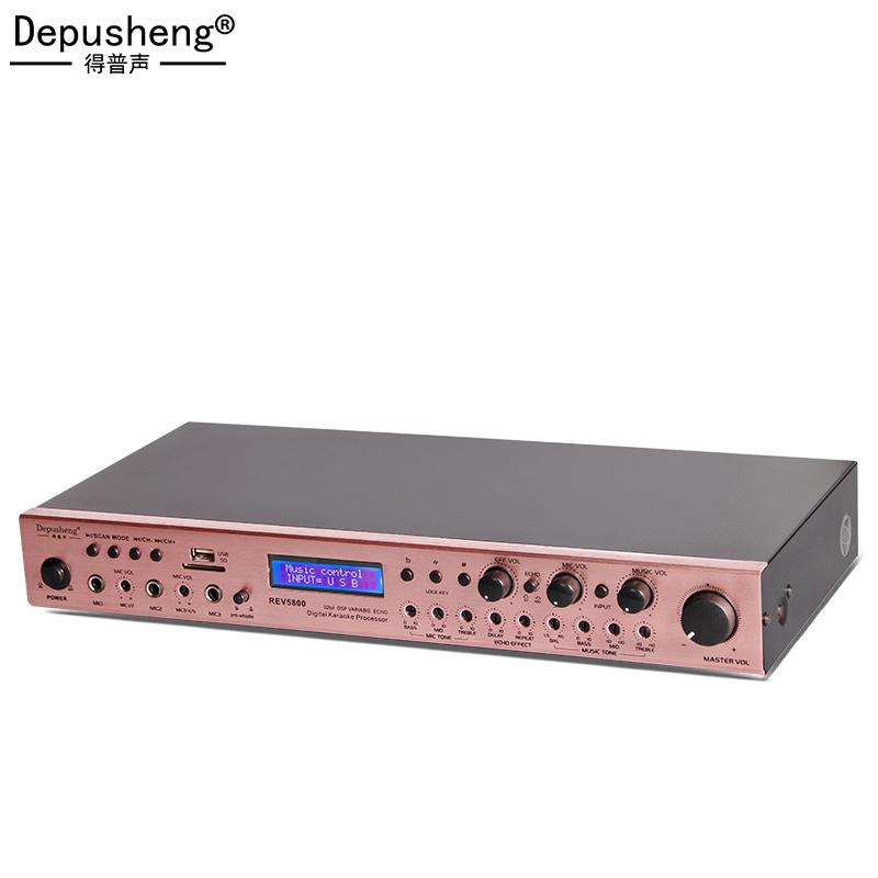 DEPUSHENG REV5800专业数字显示话筒前级效果器KTV混响人声防啸叫