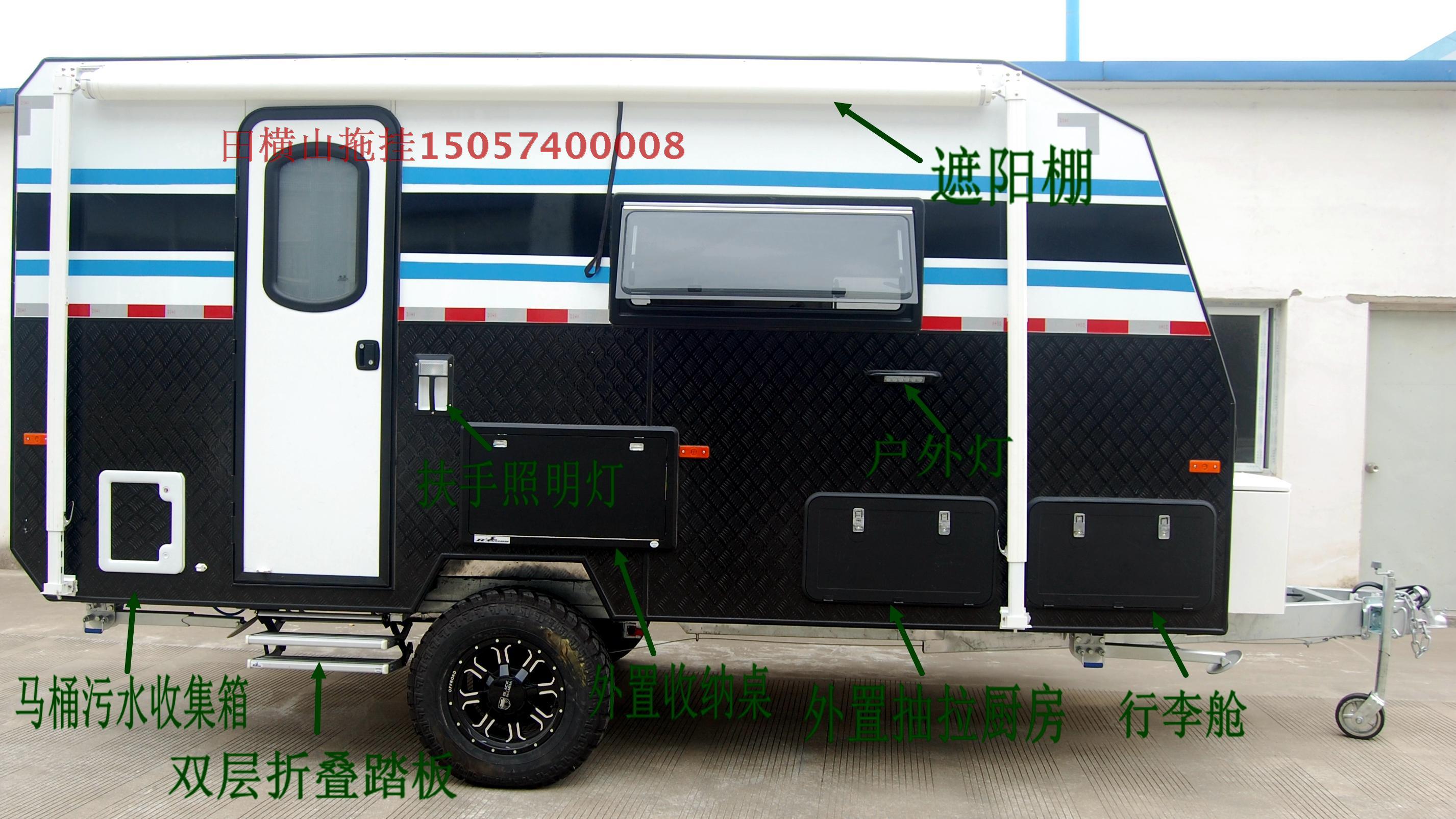 出口澳洲6米越野拖挂式房车COSMOS硬派越野拖挂房车 全国上牌