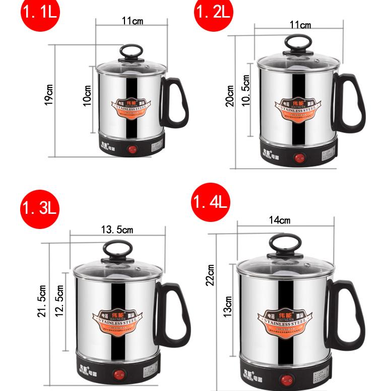 天天特价不锈钢1.1L电热杯学生杯煮面杯电热锅电煮锅学生宿舍专用