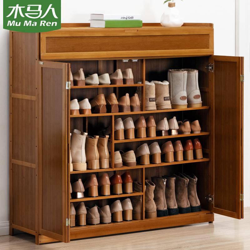 木马人鞋柜家用门口外简约现代阳台储物超薄玄关小户型翻斗非实木