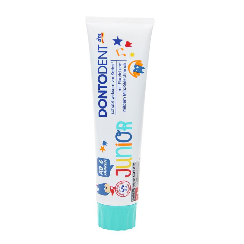 德国原装进口宝宝可吞咽含氟儿童牙膏6-12岁换牙期防蛀正品可食