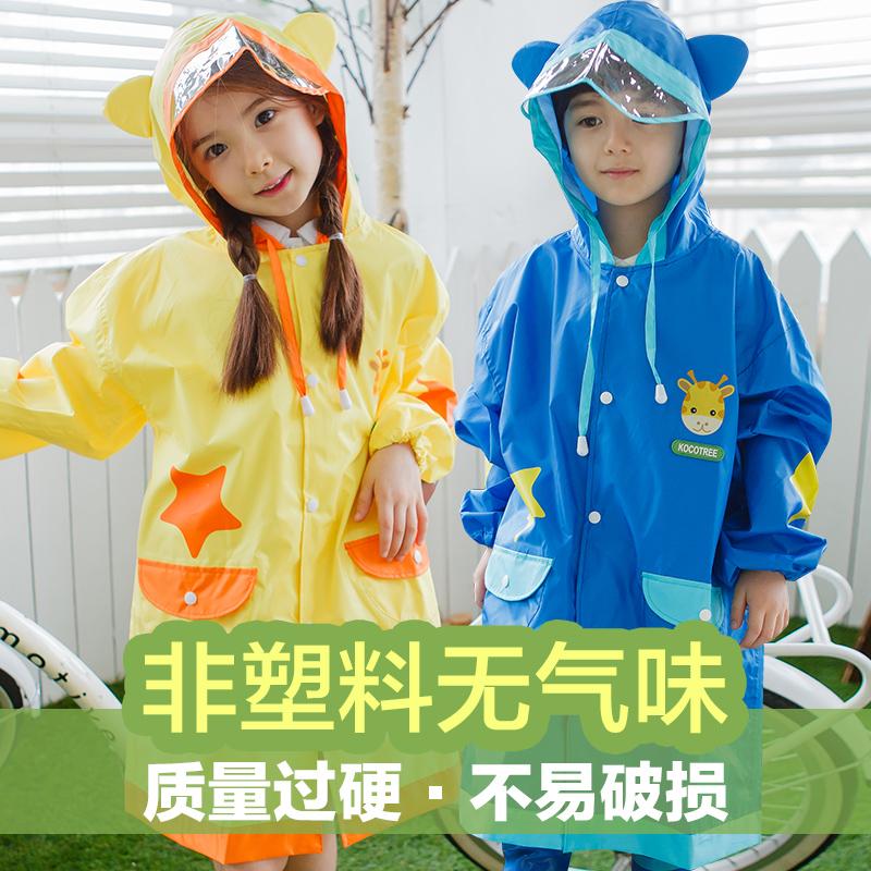 小鹿儿童雨衣带书包位!男童学生雨披女童大帽檐小孩宝宝舒适雨衣