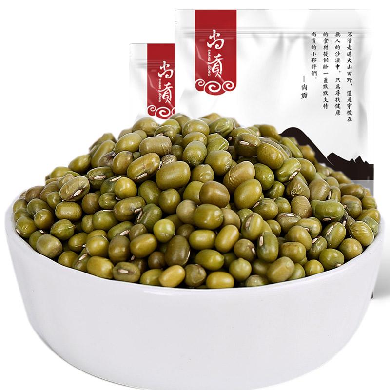 绿豆 沂蒙山农家自种 小绿豆 笨绿豆500g夏天绿豆汤