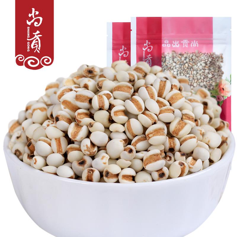 买3送1 新鲜贵州小薏米仁 薏仁米 薏苡仁五谷杂粮粗粮油500g包邮