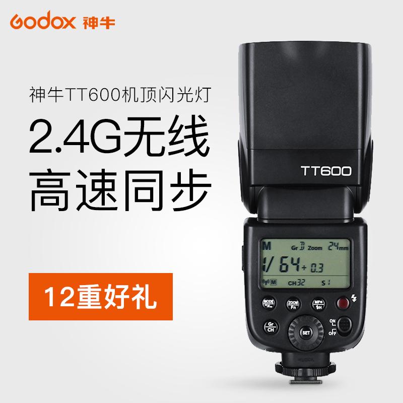 godox神牛TT600機頂閃光燈2.4G無線高速離機同步通用for佳能尼康原裝單反相機攝影光控引閃