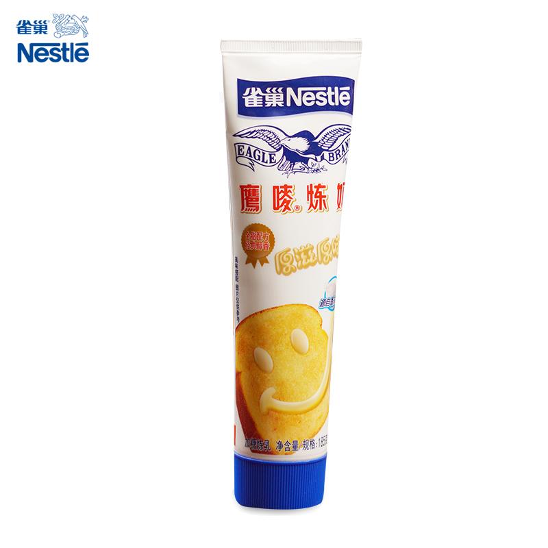 雀巢鹰唛炼奶炼乳原味蛋挞练乳沙拉面包酱水果捞配料烘焙原料185g