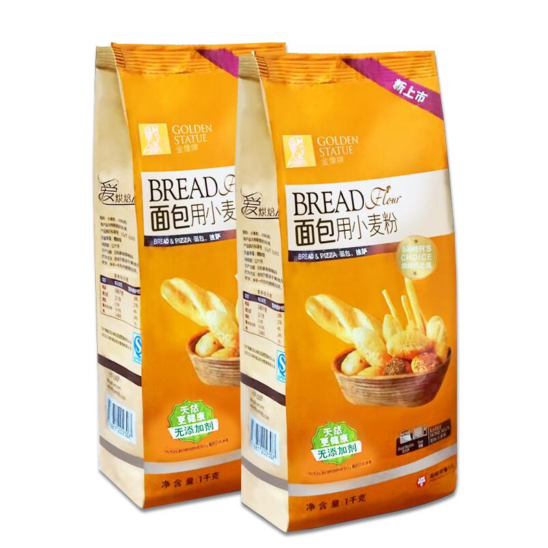 金像高筋面粉面包粉1kg家用小麦粉面包机专用吐司烘焙原料披萨饼
