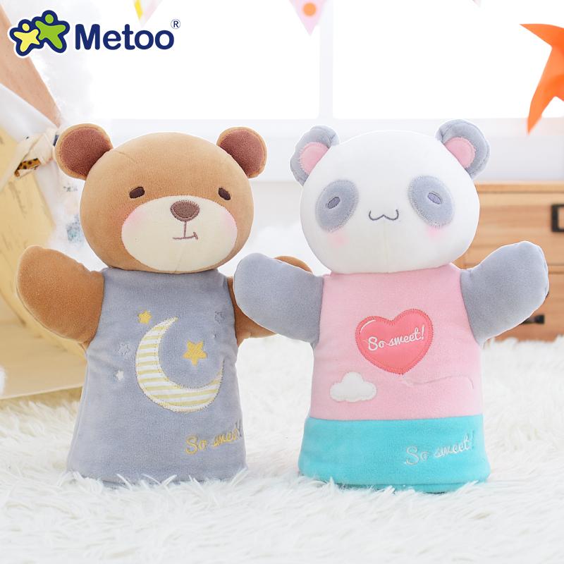 metoo咪兔 萌团毛绒公仔嘴巴 能动手偶宝宝安抚娃娃婴幼儿童玩具