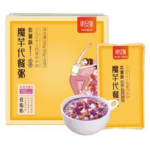 吴昕代言的魔芋代餐粥10包