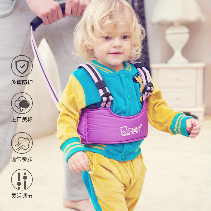 贝贝起步宝宝学步带婴幼儿学走路防摔防勒安全出口美国专柜包邮