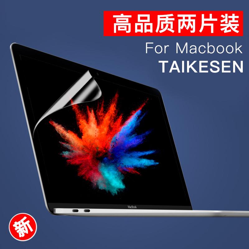 Macbook蘋果pro筆記本air電腦Mac12螢幕13貼13.3膜15寸高清保護膜11.6防藍光11抗輻射book護眼防刮全屏保配件