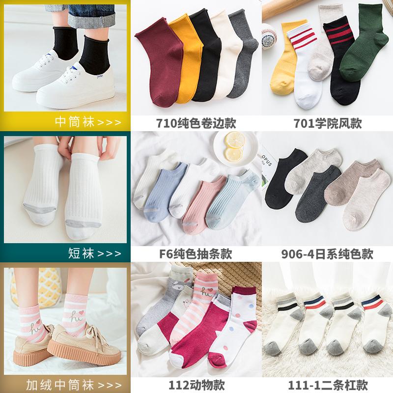 袜子女士中筒袜短袜纯棉毛巾长袜女潮冬天加绒加厚保暖秋冬季可爱