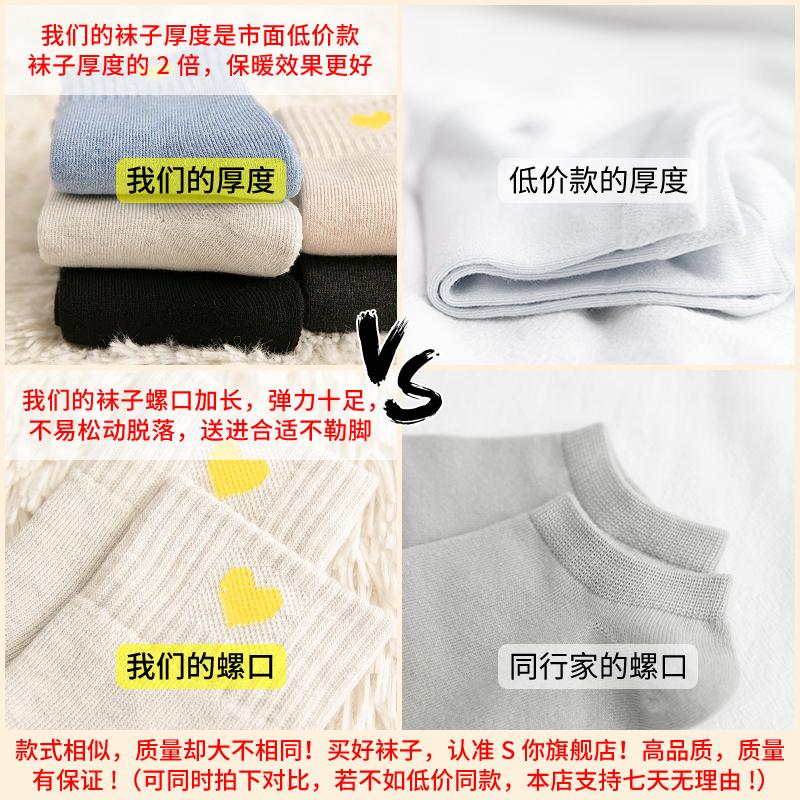 袜子女士中筒袜秋冬季冬天加厚加绒女袜保暖ins潮长筒可爱毛棉袜
