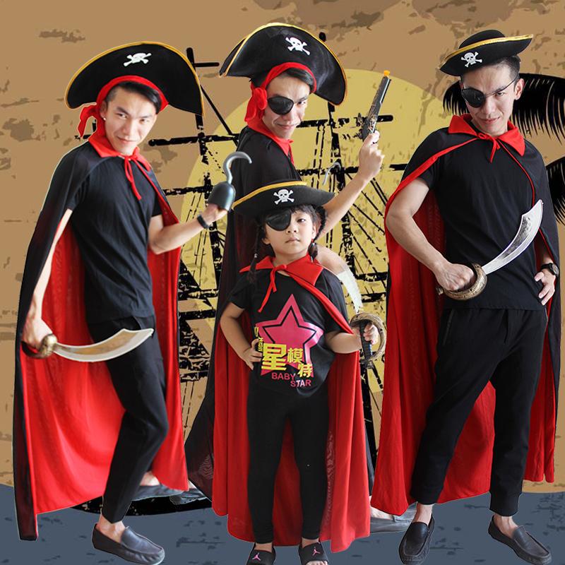 万圣节服装成人儿童海盗黑红吸血鬼披风巫师斗篷舞会男女衣服