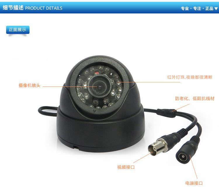 12v24v高清1000线红外夜视半球车载监控头海螺监控摄像头摄像监控
