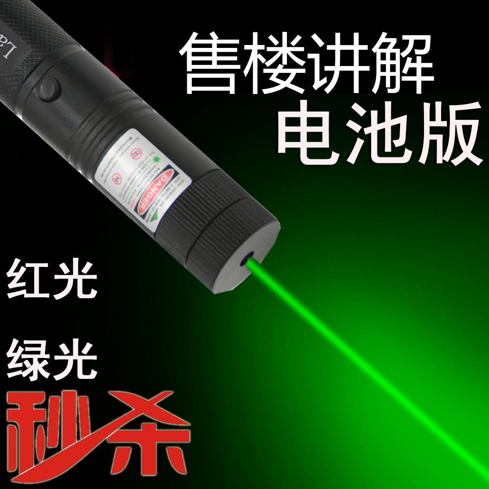 驾校激光手电激光灯可充电远射笔10000迷你极光灯红外线售楼部用
