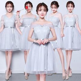 伴娘礼服女新款韩版姐妹团伴娘服主持短款灰色显瘦年会宴会晚礼服