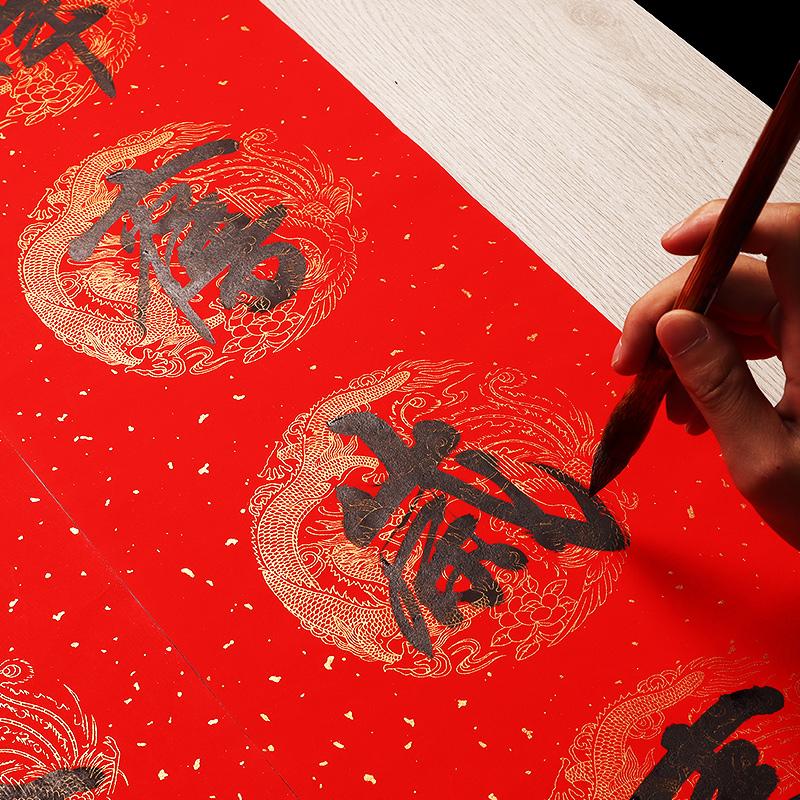 2018新年春联纸万年红对联纸批发宣纸烫金龙凤四尺九七言空白手写